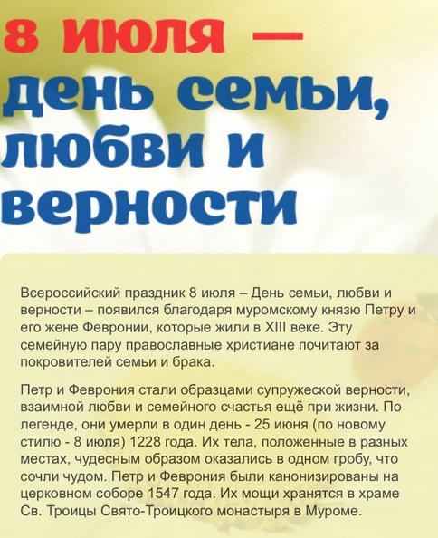 YJSP2V (484x594, 435Kb)