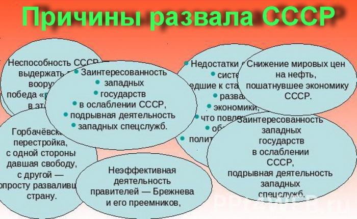 1ea804dbf6a45ba977293c237ecc1b08_XL (700x430, 240Kb)