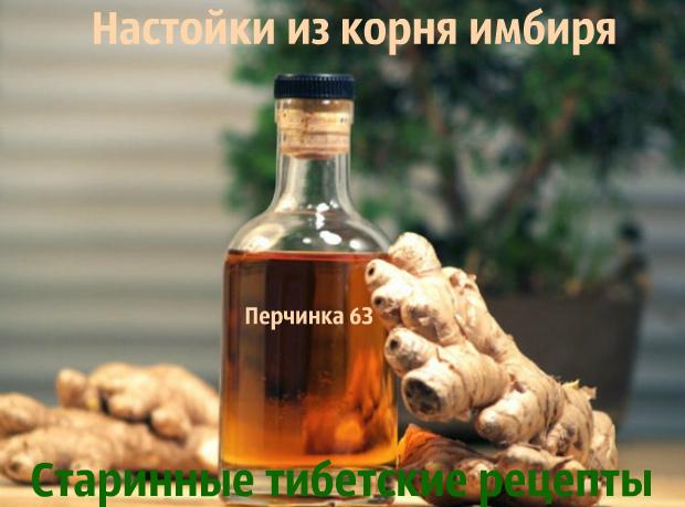 4979645_image_160 (620x459, 131Kb)