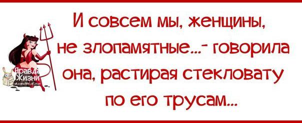 4674007_Yqfbpk8CCU (604x246, 114Kb)