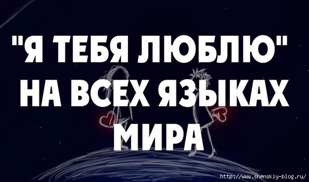 4121583_brnY67q93e8 (604x356, 83Kb)