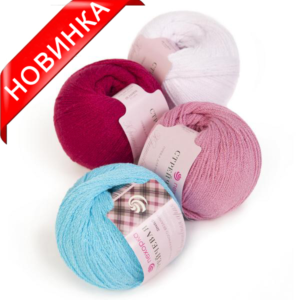 6010649_9_Pehorka_Streichevaya_ (600x600, 150Kb)
