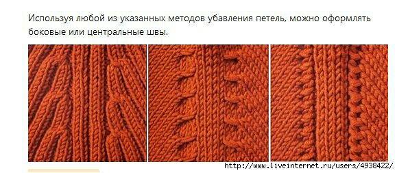 image (579x253, 178Kb)