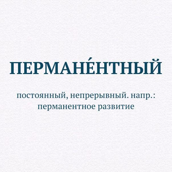 слово (604x604, 210Kb)