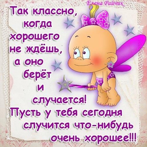 107799860_s_dnem_rozhdeniya (500x500, 88Kb)
