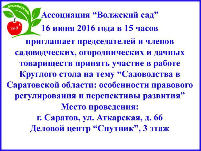 Объявление (700x525, 142Kb)