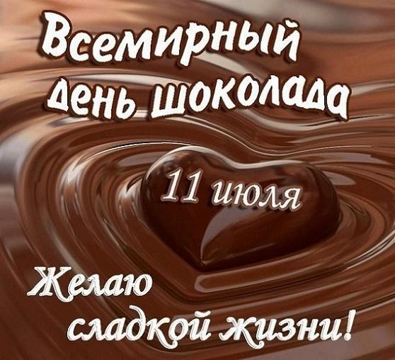 130462335_image__22_ (558x508, 120Kb)