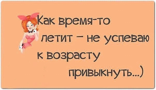 4809770_Ujvozrast_1_ (604x349, 88Kb)