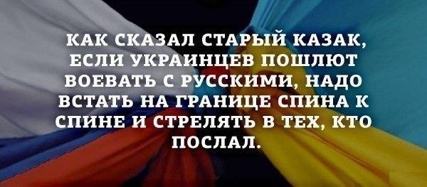 К теме лружба и братсво славян 1 (600x263, 42Kb)