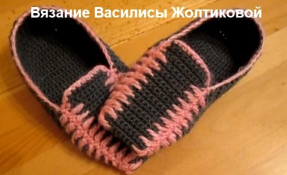 4847430_tapochki_sledochki (573x350, 53Kb)