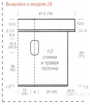 6009459_ziletka5 (297x346, 17Kb)