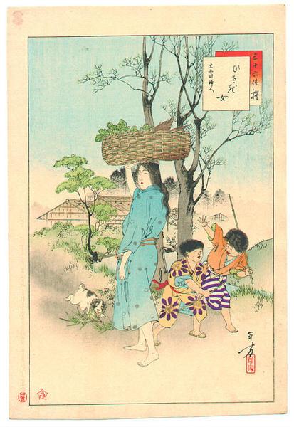 5187787_s_pticei_Toshikata_Mizuno36_Examples_of_Beauties_Sanju_roku_KasenSpring_Time00034016030324F06 (413x600, 61Kb)