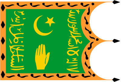 02-Flag_of_the_Emirate_of_Bukhara. (400x272, 40Kb)
