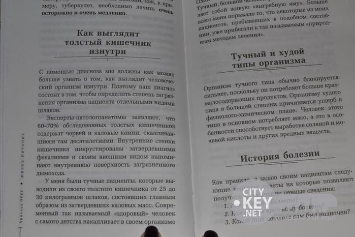 menyaet-myshlenie_89 (700x466, 48Kb)