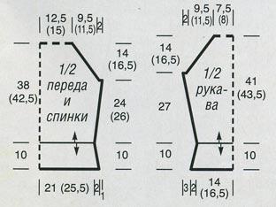 6009459_big1 (312x234, 16Kb)