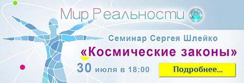 4687843_mailservice_5 (500x171, 40Kb)