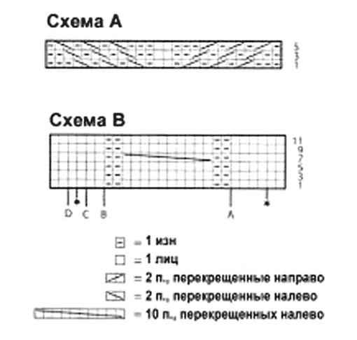 6009459_411 (510x486, 46Kb)