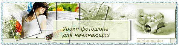 2016-07-13_155109 (599x156, 108Kb)