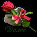 119815341_qk54PCHQl8gW (120x120, 19Kb)