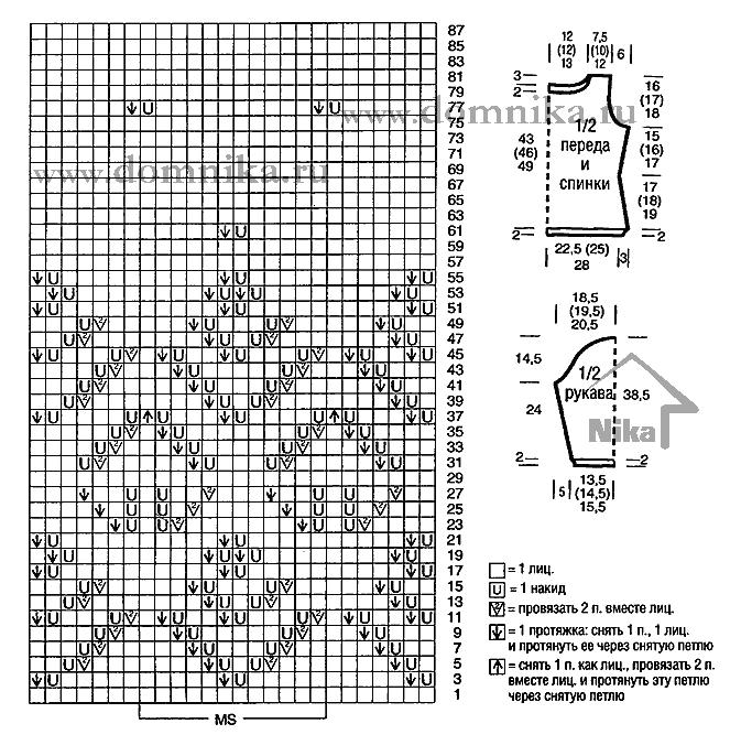 belaja-koftochka-spicami (673x686, 28Kb)