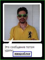 ��� ������� ������� � ����������, � ����� ��� �������