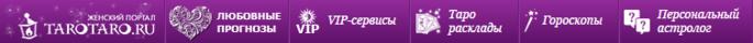 Screenshot (10) (700x40, 32Kb)