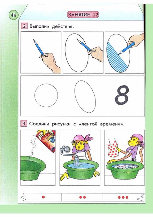 игры знакомства для детей от 7 до 10