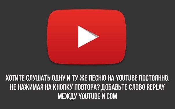 soveti4 (604x377, 21Kb)