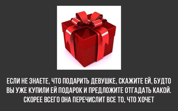 soveti5 (604x377, 30Kb)