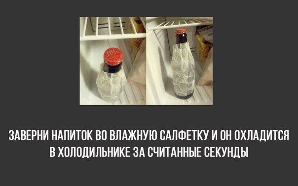 soveti9 (604x377, 26Kb)