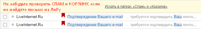 Screenshot_2 (669x98, 14Kb)