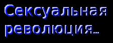 cooltext194511231267604 (225x86, 15Kb)