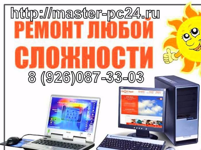 image (1) (700x524, 370Kb)