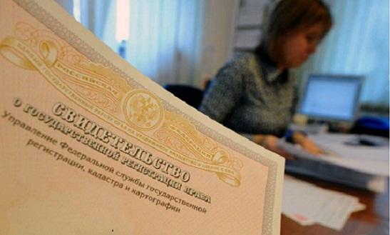 3279085_Rossiyan_zastavili_platit_novyu_poshliny (547x329, 54Kb)