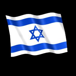 Israel-Flag-icon (156x156, 26Kb)