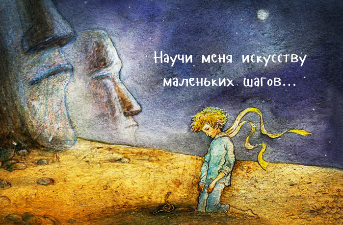 4384049_molitva (699x460, 189Kb)