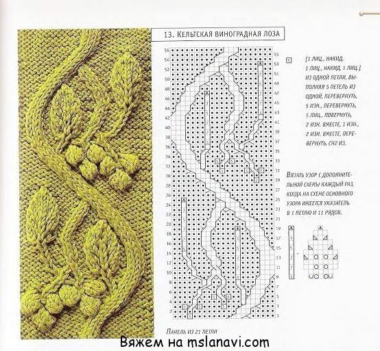 узор-спицами-виноградная-лоза-1 (554x513, 311Kb)