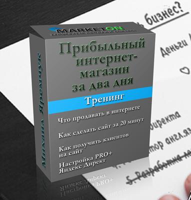 4687843_1466581410_lp_business_start (382x400, 135Kb)