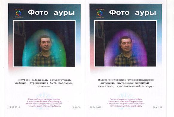 luchnik_princip_podtverzhdeniya_aura_2min (582x393, 78Kb)
