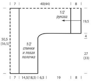 3925311_jaketkimono_2 (304x268, 12Kb)