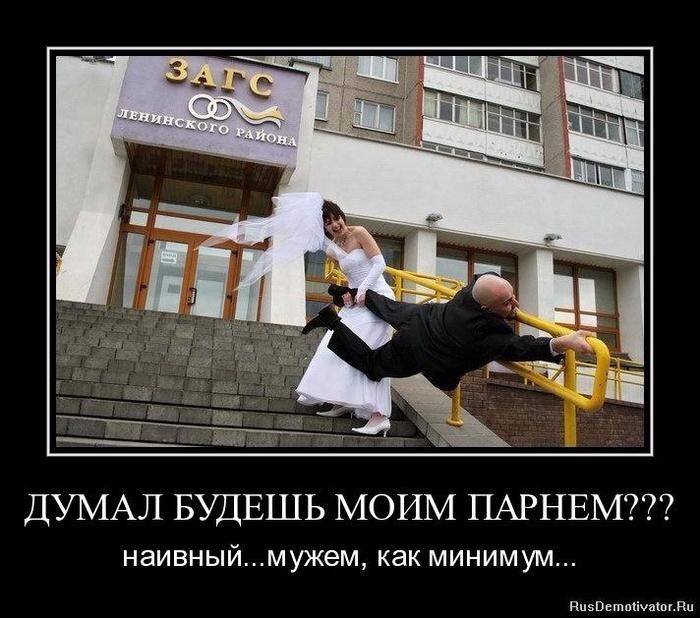 1311079228_1310858110-dumal-budesh-moim-pernem (700x618, 323Kb)