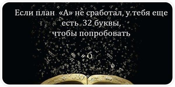 91825856_4524271_3eb388dbe5c4c56eebb030617d0b0536_b (600x300, 43Kb)