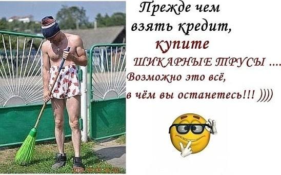 image (548x341, 53Kb)
