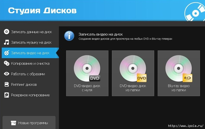 "alt=""Как записать CD диск?""/2835299_Kak_zapisat_CD_disk3_video (700x439, 114Kb)"