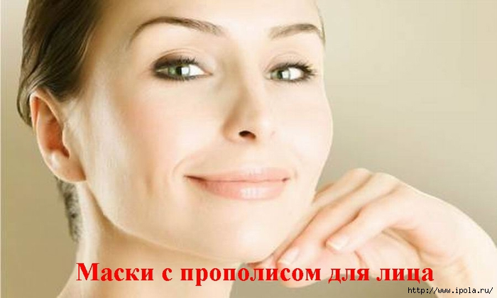 "alt=""Маски с прополисом для лица""/2835299__1_ (700x420, 137Kb)"