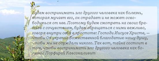 �������� ������������ (551x212, 153Kb)