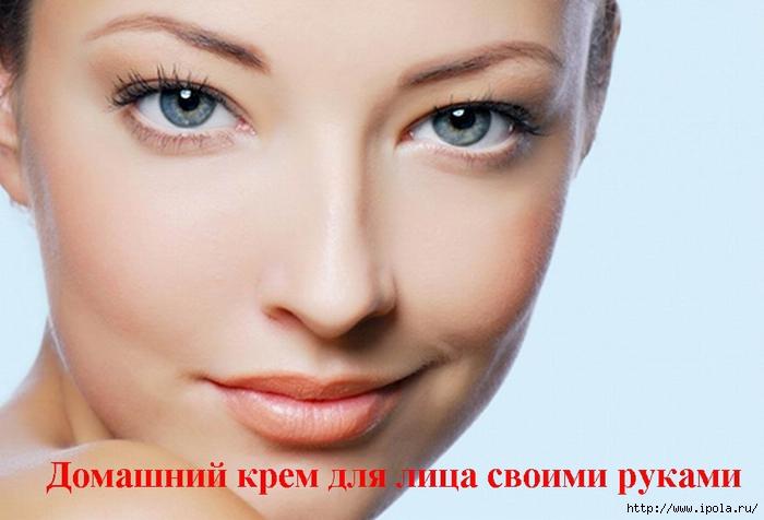 """alt=""""�������� ���� ��� ���� ������ ������""""/2835299_Domashnii_krem_dlya_lica_svoimi_rykami (700x476, 170Kb)"""