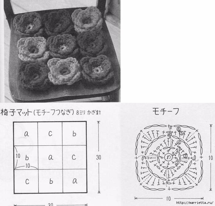 Две круглые сидушки крючком. Схемы (2) (700x672, 224Kb)