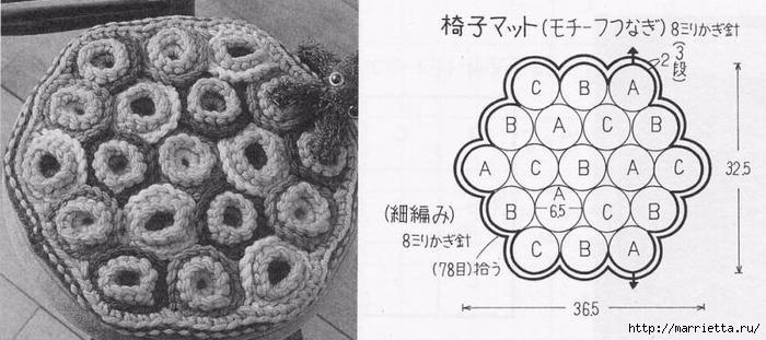 Две круглые сидушки крючком. Схемы (4) (700x311, 167Kb)