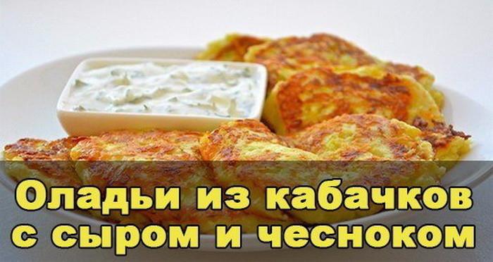 image (700x372, 281Kb)